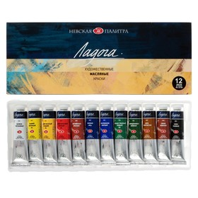 A set of art oil paints
