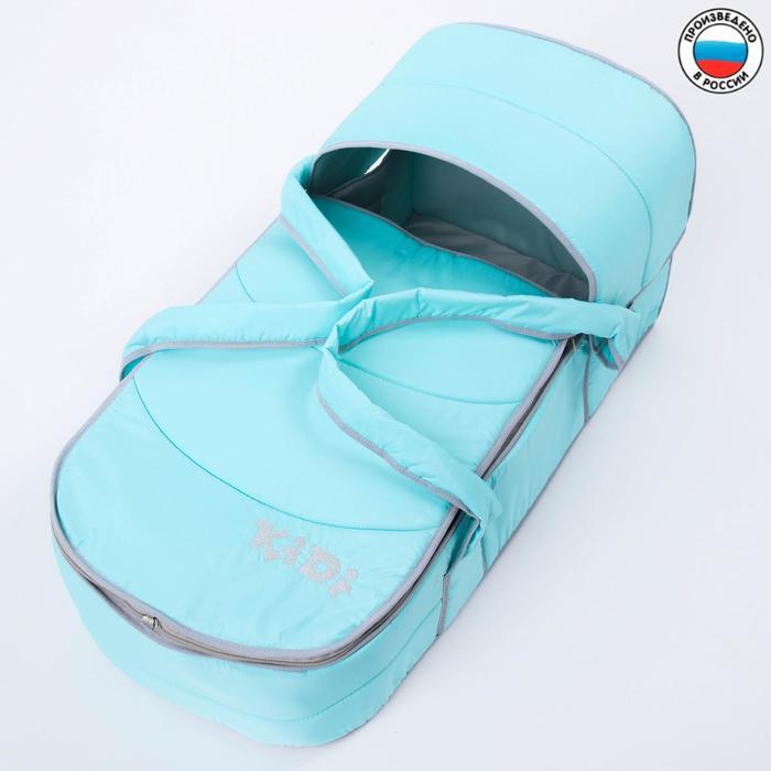 Люлька-переноска «Классик», цвет бирюзовый