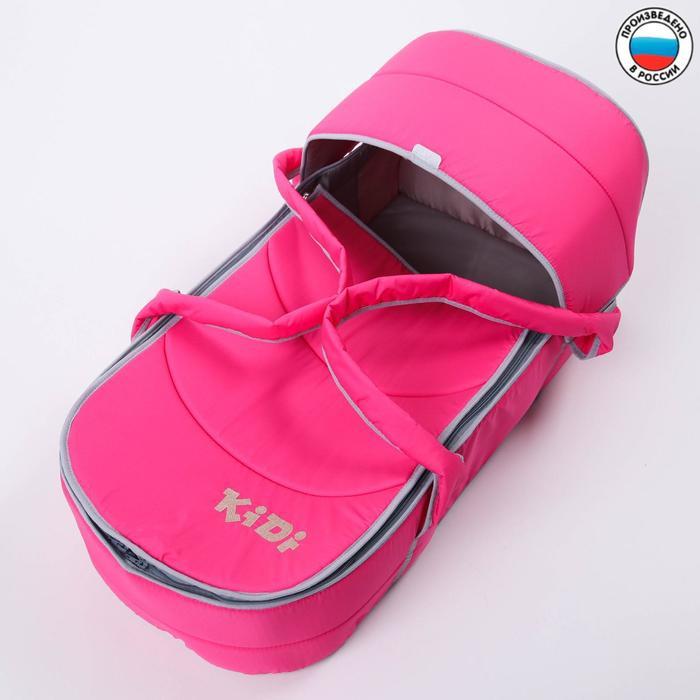 Люлька-переноска «Классик», цвет розовый