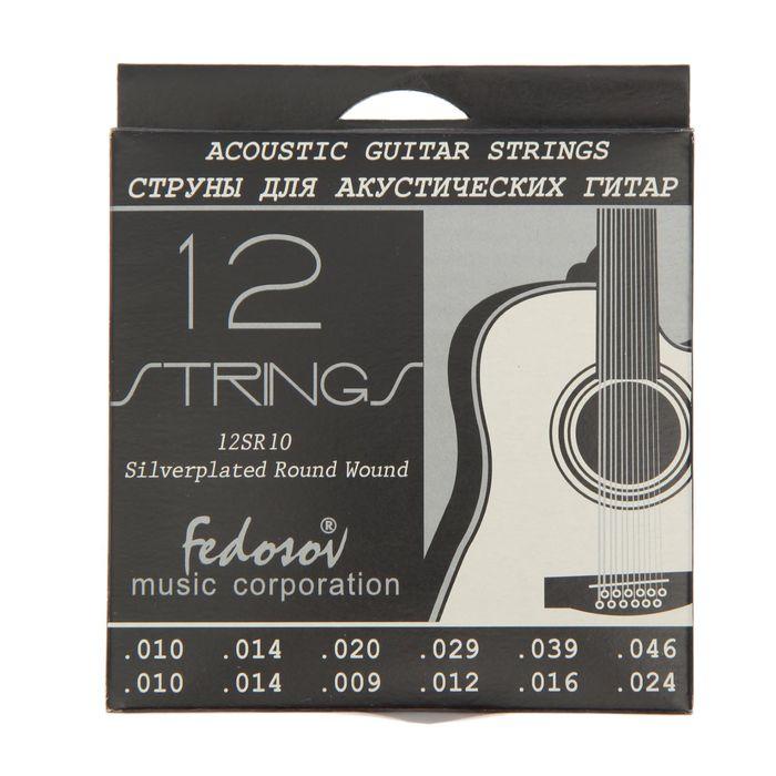 Струны для 12-струнной гитары  ( .010 - .046, навивка из посеребренной меди на граненом керне)   189