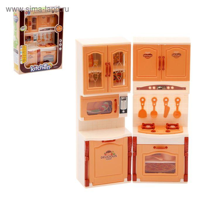 """Игровой набор для кукол """"Кухонька"""", цвет коричневый, свет, звук"""