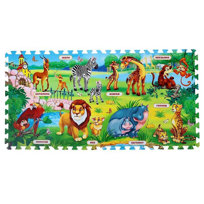 """Коврик-пазл """"Зоопарк"""", 8 сегментов, каждый 31.5 х 31.5 см"""