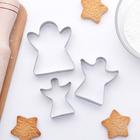 """Набор форм для вырезания печенья 7,5 х 1,5 см """"Ангел"""", 3 шт"""