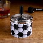 "Smokeless ashtray ""Football"", 9x12 cm"