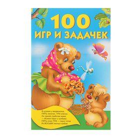 «100 игр и задачек», Дмитриева В. Г.
