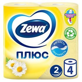 Туалетная бумага Zewa Плюс «Ромашка», 2 слоя, 4 рулона