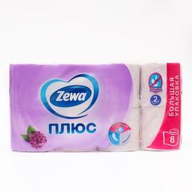Туалетная бумага Zewa Плюс «Сирень», 2 слоя, 8 рулонов