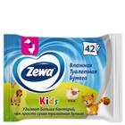 Влажная туалетная бумага ЗЕВА детская 42 шт.