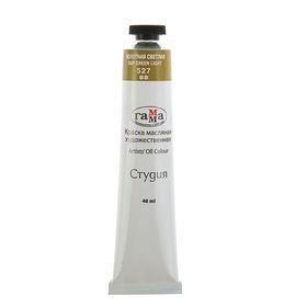 Artistic oil paint