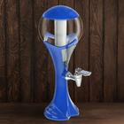 "Башня пивная 1,5 л ""Шар"", цвет синий"