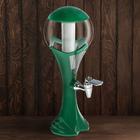 """Башня пивная 1,5 л """"Шар"""", цвет зеленый"""