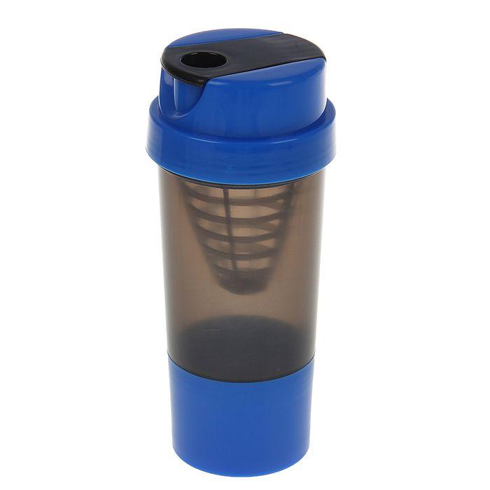 Шейкер с сеточкой-конус, 500 мл, чёрный, крышка синяя + дополнительный контейнер, синий
