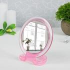 Зеркало складное-подвесное, двустороннее, с увеличением, d зеркальной поверхности 10 см, МИКС