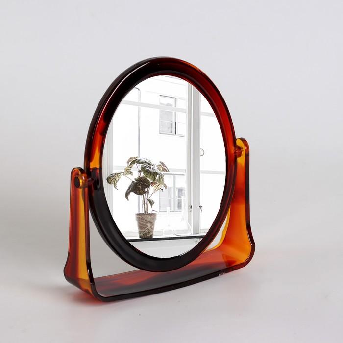 Зеркало на подставке, овальное, двустороннее, с двукратным увеличением, цвет янтарный