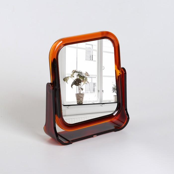 Зеркало на подставке, квадратное, двустороннее, с двукратным увеличением, цвет янтарный