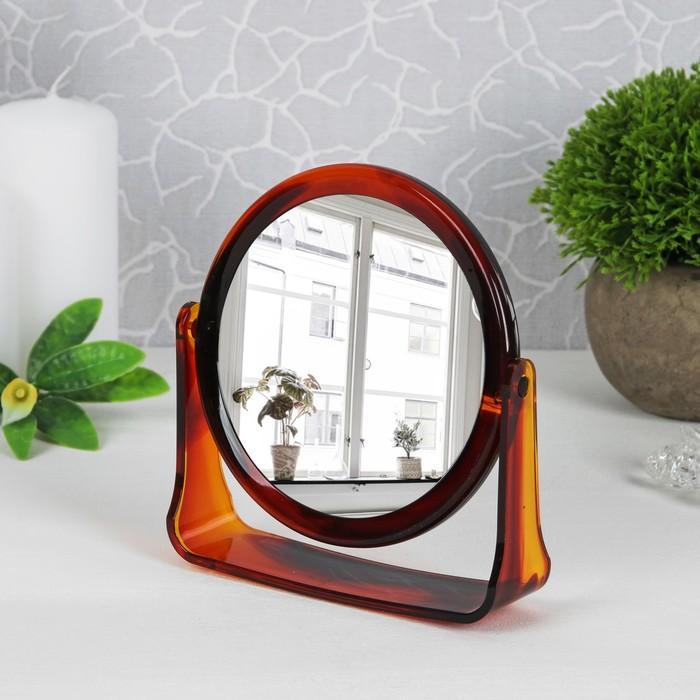 Зеркало на подставке, круглое, двустороннее, с двукратным увеличением, d=12,5см, цвет янтарный