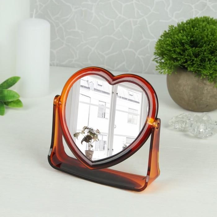 Зеркало на подставке в форме сердца, двустороннее, с двукратным увеличением, цвет янтарный