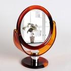 Зеркало на ножке, с увеличением, d зеркальной поверхности — 10 см, цвет «янтарный»