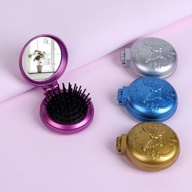 Massage foldable comb with mirror, round, d=6cm, MIX colors