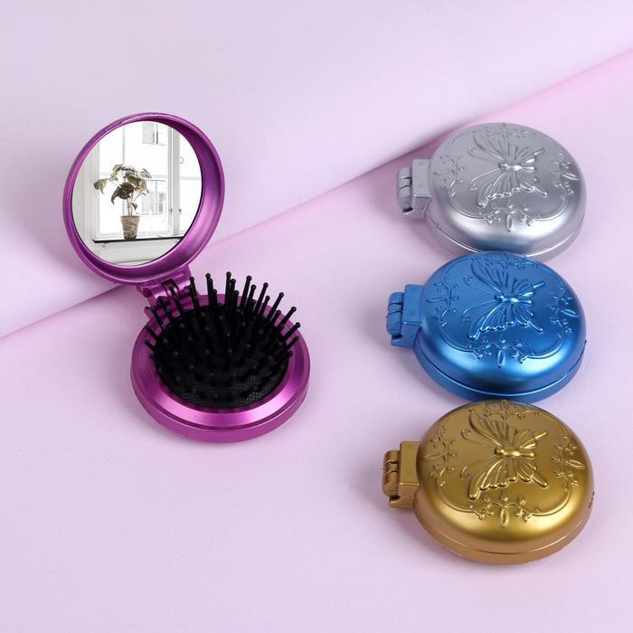 Расчёска массажная складная, с зеркалом, круглая, d=6см, цвета МИКС
