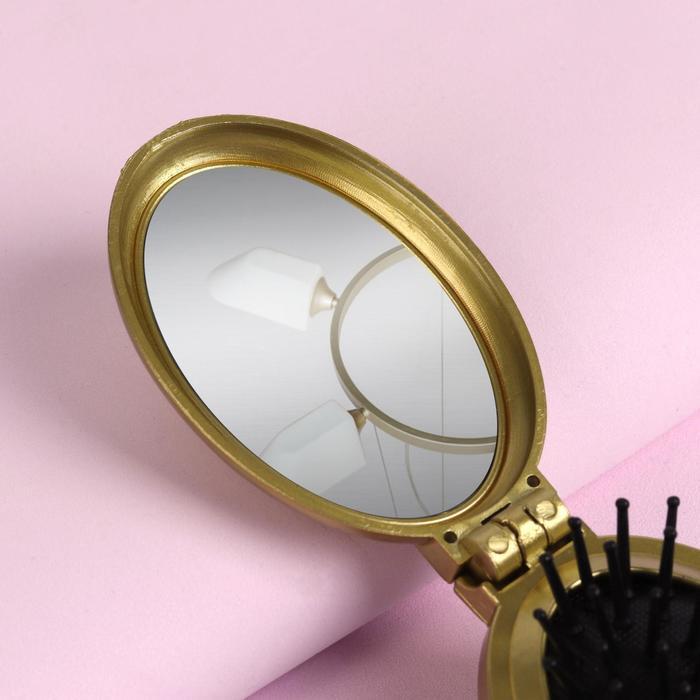 Расчёска массажная складная, с зеркалом, овальная, цвета МИКС