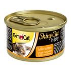 Влажный корм Gimpet Shiny Cat для кошек, с тунцом и цыплёнком, 70 г