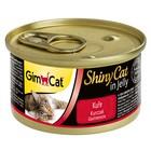 Влажный корм Gimpet Shiny Cat для кошек, с цыплёнком, 70 г