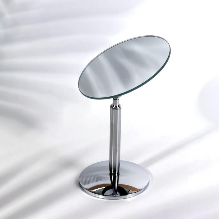 Зеркало на ножке, круглое, без увеличения, d=12см, цвет серебристый