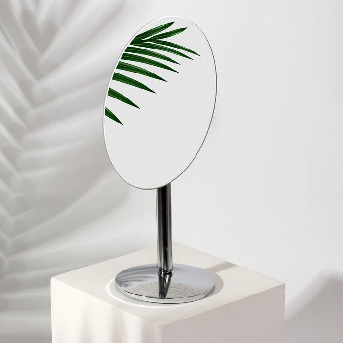 Зеркало на ножке, овальное, без увеличения, цвет серебристый