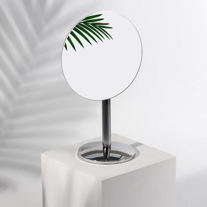 Зеркало на ножке, круглое, без увеличения, d=14см, цвет серебристый