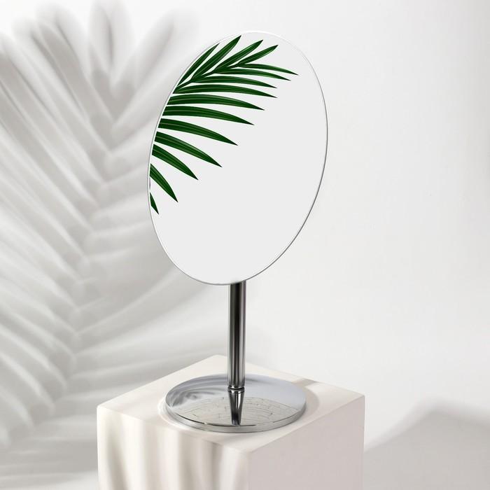 Зеркало на ножке «Люкс», овальное, без увеличения, одностороннее, цвет серебристый