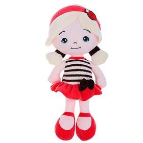Мягкая игрушка «Кукла Анетт», 30 см