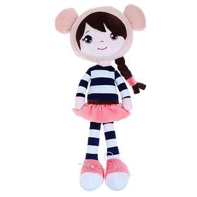 Мягкая игрушка «Кукла Надин», 42 см