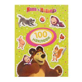 100 наклеек «Маша и Медведь» Ош
