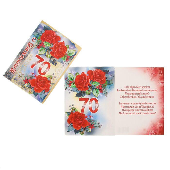 Дата в открытке