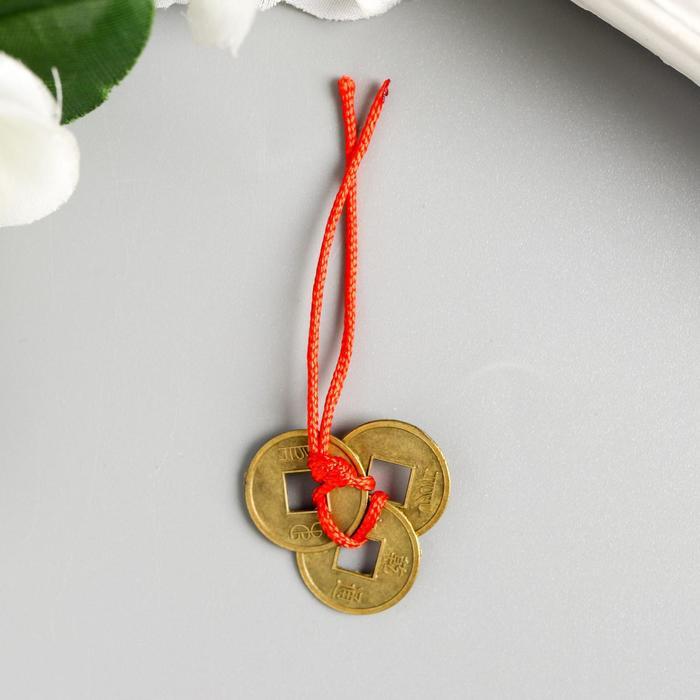 Китайские монеты фэн-шуй под бронзу