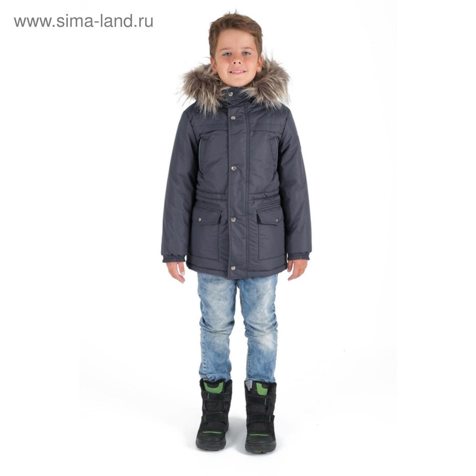 33abfd27b28 Куртка (парка) зимняя для мальчика Воды Фанди