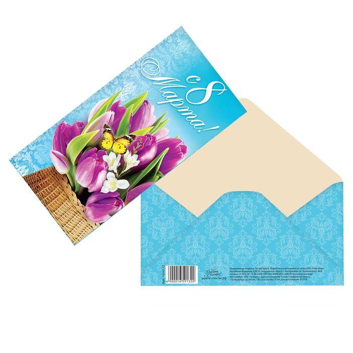 Конверт для денег «С 8 Марта», розовые тюльпаны, 16,5 × 8 см