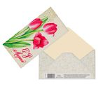 Конверт для денег «С 8 Марта», акварельные тюльпаны, 16,5 × 8 см