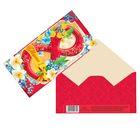 Конверт для денег «С 8 Марта», цветочная цифра на красном, 16,5 × 8 см