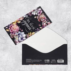 "Envelope for money ""heartily"", chalk Board, 16,5 × 8 cm"