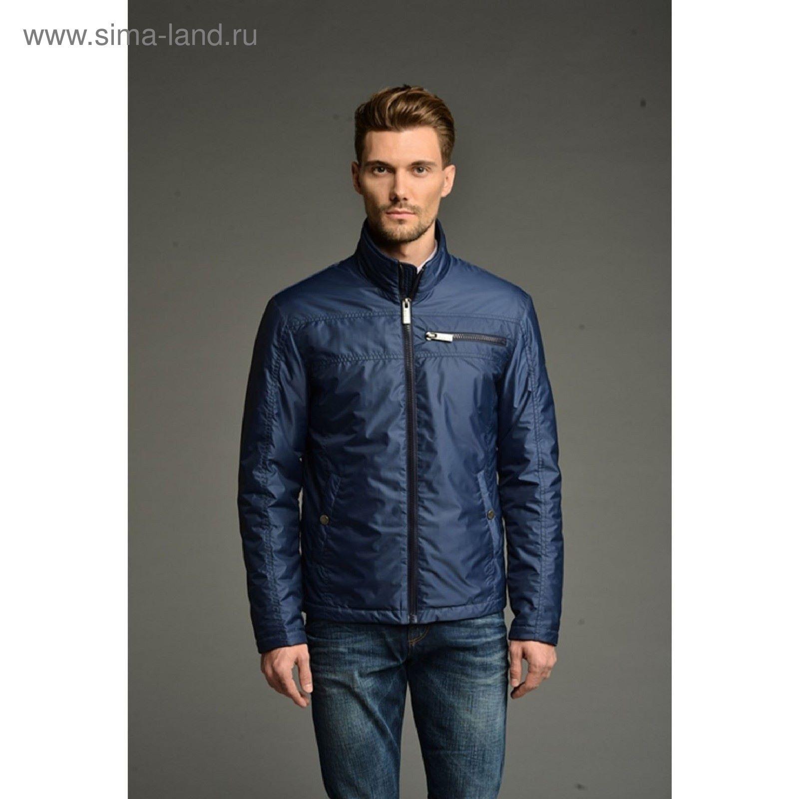 4bd8c4fd70119 Куртка мужская, размер 48 (M, рост 176 см), цвет синий 1115-01 ...