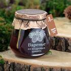 Варенье из кедровых шишек, «Косьминский гостинец» 290 г