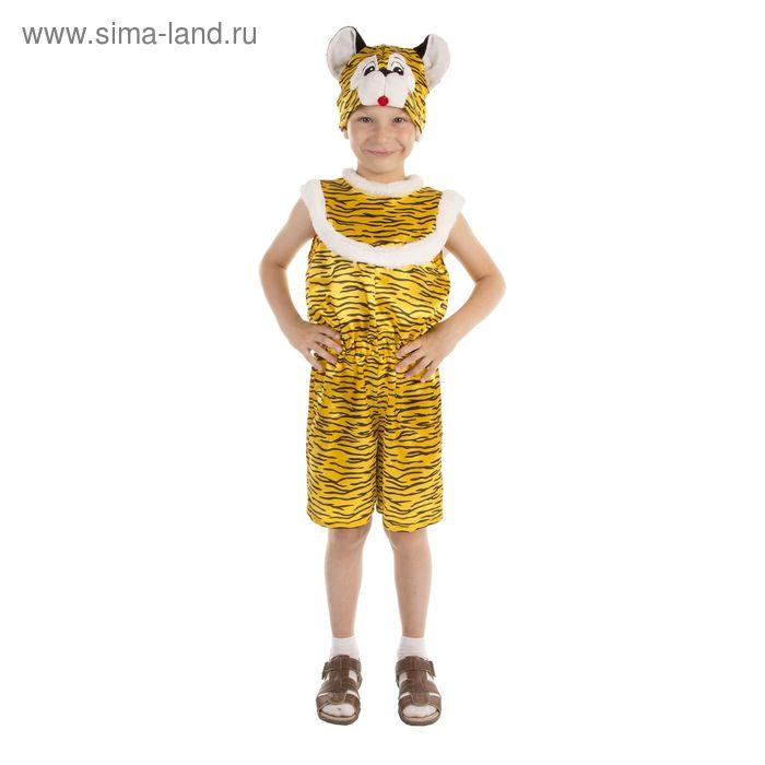 """Карнавальный костюм """"Тигр"""", комбинезон атласный, шапка, р-р 56, рост 98-104 см"""