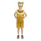 """Карнавальный костюм """"Тигр"""", комбинезон атласный, шапка, р-р 64, рост 122-128 см"""