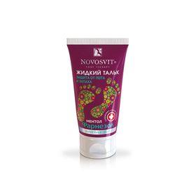 Жидкий тальк для ног Novosvit Фарнезол «Защита от пота и запаха», с ментолом, 50 мл