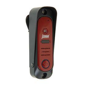 Вызывная панель домофона J2000-DF-Алина (красный), цветное видео, антивандальная Ош