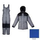 Куртка зимняя Север  нейлон 56-58 синий