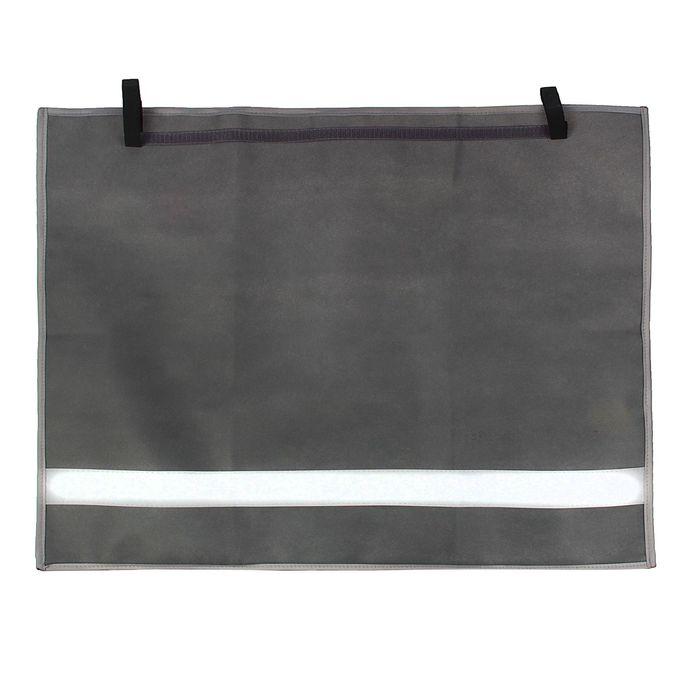 Накидка на бампер, на липучке, со светоотражающей лентой, 100х70 см