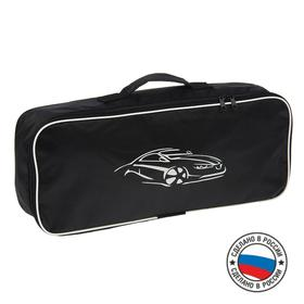 Motorist's bag